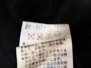 ランバン LANVIN レディースパンツスーツ サイズ40 M レディース 黒【中古】