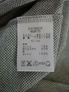カンタベリーオブニュージーランド 半袖ポロシャツ サイズXL メンズ 美品 グレー×ネイビー×レッド【中古】