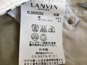 ランバンスポーツ LANVIN SPORT パンツ サイズ38 M レディース 白【中古】