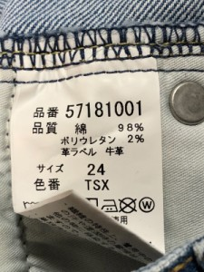 ヤヌーク YANUK ジーンズ レディース ブルー ダメージ加工【中古】