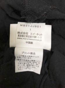 メルシーボークー mercibeaucoup チュニック レディース 美品 黒×白【中古】