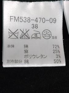 バーバリーブルーレーベル Burberry Blue Label ワンピース サイズ38 M レディース 黒【中古】