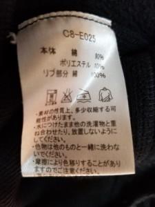 ローズバッド ROSEBUD ブルゾン サイズL メンズ 黒 冬物/champion【中古】