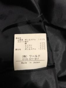 アナトリエ anatelier ワンピース サイズ36 S レディース 黒 シースルー/ラメ【中古】