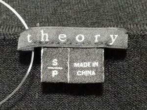 セオリー theory ワンピース サイズS/P S レディース 黒 ニット【中古】
