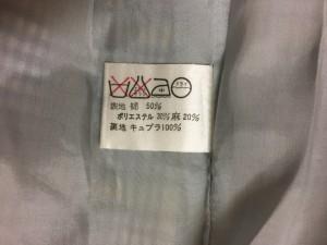 ダックス DAKS ロングスカート レディース 美品 黒×マルチ【中古】