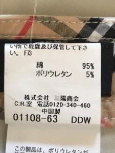 バーバリーゴルフ BURBERRYGOLF パンツ サイズ9 M レディース ライトグレー【中古】