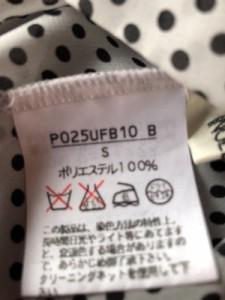 インゲボルグ INGEBORG スカートセットアップ サイズS レディース ライトグレー×黒 ドット柄【中古】