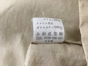 ケンゾー KENZO ブルゾン サイズ4 XL メンズ ベージュ GOLF/春・秋物【中古】