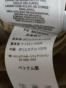 コロンビア columbia ブルゾン サイズM メンズ 美品 カーキ×マルチ リバーシブル/冬物【中古】