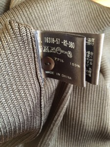 アナイ ANAYI カーディガン サイズ38 M レディース 美品 黒【中古】