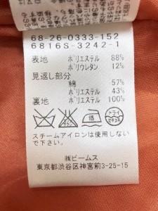 ビームス BEAMS ワンピース サイズ38 M レディース 美品 レッド Demi-Luxe【中古】