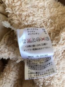 ジェラートピケ gelato pique カーディガン レディース ベージュ【中古】