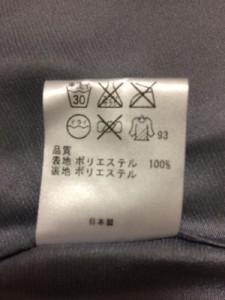 ジユウク 自由区/jiyuku スカート サイズ36 S レディース 新品同様 グレー×ネイビー×黒 ハート/プリーツ【中古】