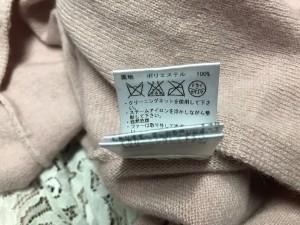 アプワイザーリッシェ Apuweiser-riche 長袖セーター サイズ2 M レディース ピンク×ベージュ レース/ファー【中古】