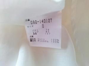 ジルスチュアート JILL STUART ワンピース サイズ0 XS レディース 美品 白【中古】