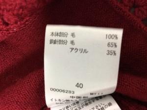 ホコモモラ JOCOMOMOLA カーディガン サイズ40 XL レディース 美品 レッド【中古】