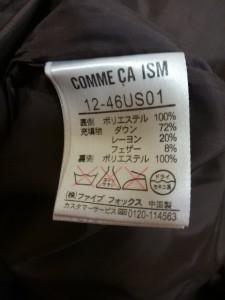 コムサイズム COMME CA ISM ダウンコート レディース 美品 ダークブラウン 冬物/ファー【中古】