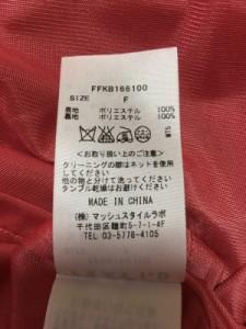 フレイアイディー FRAY I.D ワンピース サイズF レディース ピンク【中古】