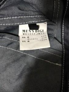 メンズビギ MEN'SBIGI Gジャン サイズ02 M メンズ 美品 ネイビー×白【中古】