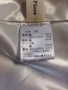 デビュードフィオレ Debut de Fiore ワンピース サイズ38 M レディース 白×グリーン レース/ボーダー【中古】