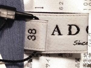 アドーア ADORE スカートセットアップ サイズ38 M レディース 美品 ブルー スタッズ【中古】