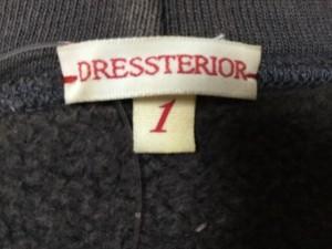 ドレステリア DRESSTERIOR パーカー サイズ1 S レディース ダークグレー ジップアップ【中古】