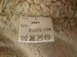 スライ SLY ブルゾン サイズ1 S レディース カーキ ファー/冬物【中古】