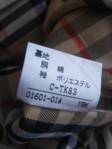 バーバリーズ Burberry's コート メンズ ベージュ 春・秋物【中古】