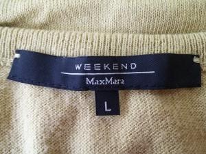 マックスマーラウィークエンド Max MaraWEEKEND アンサンブル サイズL レディース ライトグリーン【中古】