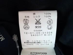 マカフィ MACPHEE チュニック サイズ38 M レディース 黒 フリル【中古】
