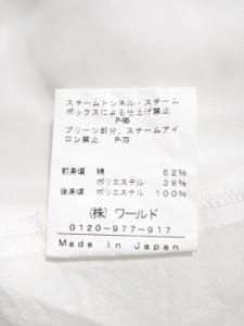 インディビ INDIVI チュニック サイズ38 M レディース 白【中古】