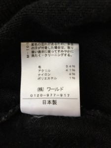 リフレクト ReFLEcT スカートセットアップ サイズ9 M レディース 黒×白×ライトグレー【中古】