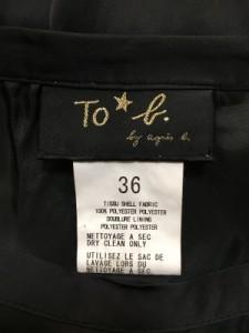 アニエスベー agnes b スカート サイズ36 S レディース 美品 黒 ギャザー/To★b【中古】