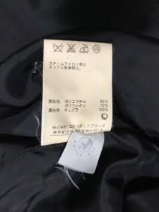 ユナイテッドアローズ UNITED ARROWS レディースパンツスーツ レディース 黒【中古】