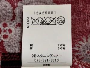 スタニングルアー STUNNING LURE チュニック サイズF レディース レッド×白×ブラウン【中古】