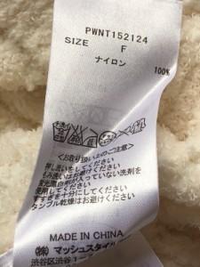 ジェラートピケ gelato pique カーディガン レディース 新品同様 アイボリー【中古】