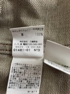 エポカ EPOCA Gジャン サイズ38 M レディース カーキ ラインストーン/春・秋物【中古】
