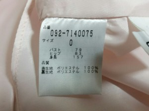 ジルスチュアート JILL STUART ワンピース サイズ0 XS レディース 美品 ピンク×黒×ブルー 花柄【中古】