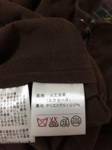 レリアン Leilian ブルゾン サイズ9 M レディース ブラウン 春・秋物/ジップアップ【中古】