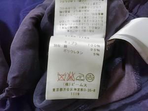 レイビームス RAY BEAMS ブルゾン レディース パープル 春・秋物【中古】