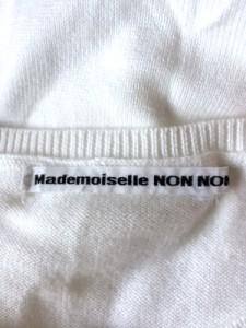 マドモアゼルノンノン Mademoiselle NON NON アンサンブル サイズ38 M レディース 美品 白【中古】