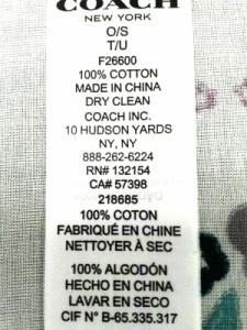 650a49e6b54f コーチ COACH スカーフ レディース F26600 ベージュ×マルチ【中古】. 画像1
