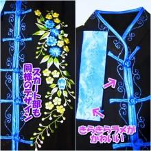 【サイズ交換OK】シースルーがかわいい★アオザイ シルク・ドレス(ディープピンク)