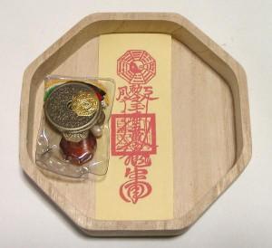 【風水】八卦桐箱/霊符/風水八宝セット