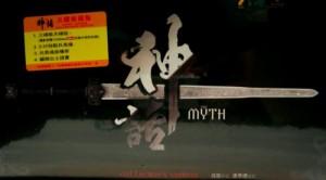 ジャッキー・チェン(成龍) 「The Myth/神話」 Avant-Garde Collector'