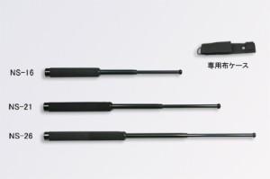 【送料が安い!】硬質強化ゴム製ハンドル三段伸縮警棒41cmタイプ DX-16