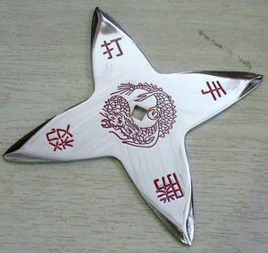 忍者武具 手裏剣Mサイズ・十字型(クローム)