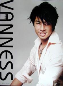 F4 呉建豪(VANNESS) ポスター柄1