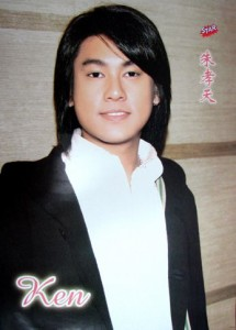 F4 朱孝天(KEN) ポスター柄1